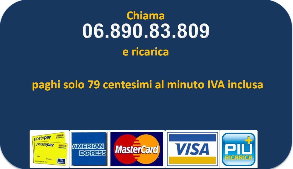 cartomanzia con carta di credito - Tarocchi a basso costo